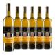 wiine Moncucchetto_Moncucchetto-Blanc merlot